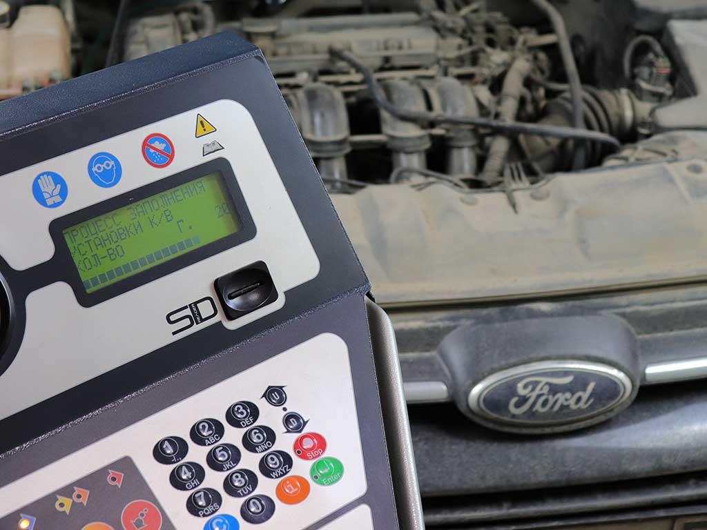 Заправка кондиционера Ford